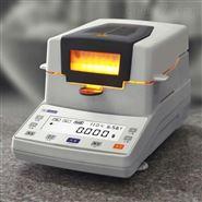 卤水分测定仪110g/0.01g