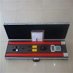 GY9011高压无线核相器