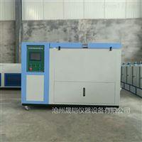 全自动混凝土低温冻融试验机