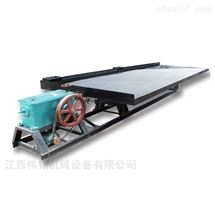 6-S伟铭生产摇床选矿 钨选矿设备摇床配件