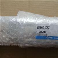 MDBB40-125Z常用SMC气缸