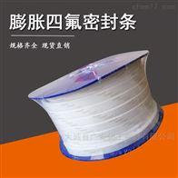 厂家批发聚四氟乙烯带四氟密封条定做耐强碱