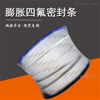 厂家批发聚四氟乙烯带四氟密封条定做耐强酸