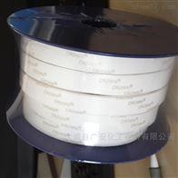 厂家批发聚四氟乙烯带四氟密封条定做耐油