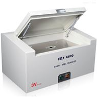 EDX6600多功能RoHs鹵素元素測試儀