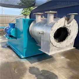 430处理二手污水处理三项卧螺离心机