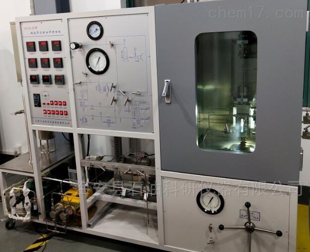 长窗高温高压超临界流体相平衡仪