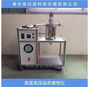 高温高压挂片腐蚀试验仪