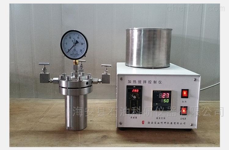 法兰式高压反应器,反应釜