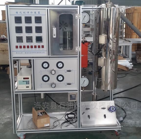 高温高压反应仪