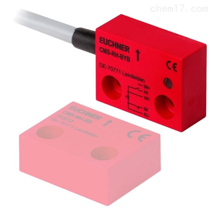 德国EUCHNER配有霍尔传感器