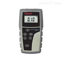 优特手持式盐度计测量仪