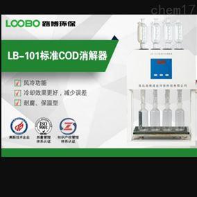 路博标准COD消解装置