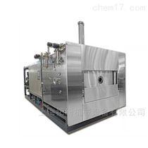 TF-SFD-30E医用冻干机生物化学真空设备