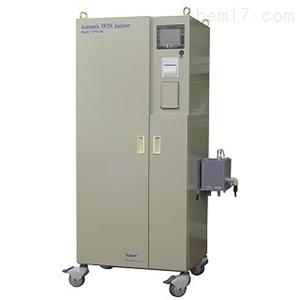 日本东丽toray总磷/总氮自动水质分析仪