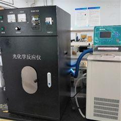 青岛光催化反应仪CY-GHX-A光解水反应器
