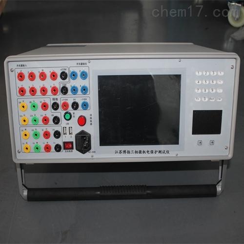江蘇三相機電保護測試儀單片機廠家供應