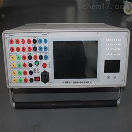 三相繼電保護檢測儀哪里制造