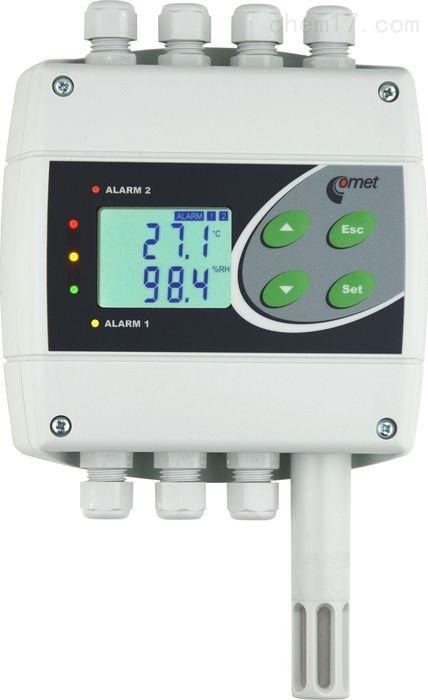 欧洲进口带继电器输出温度湿度气压变送器