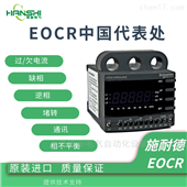 EOCRI3DM-WRDBW施耐德多功能电动机保护继电器EOCRI3DM