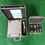 GY六氟化硫微水测试仪