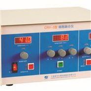 北京细胞杂交细胞融合仪