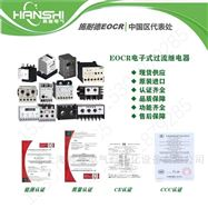 DOCRD-HALLBEOCR-DOCRD数显直流欠流保护继电器