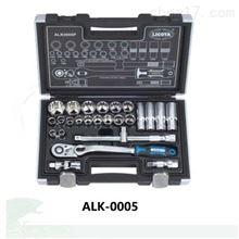 ALK-0005LICOTA力可达26件套棘轮扳手套筒
