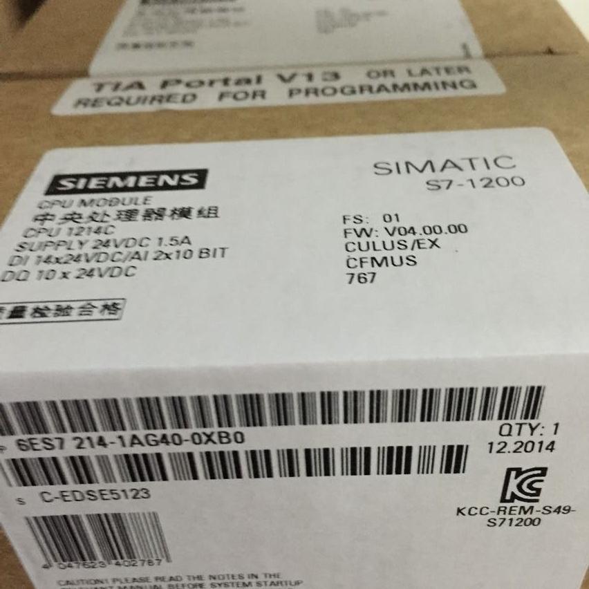 六安西门子S7-1200CPU模块代理商