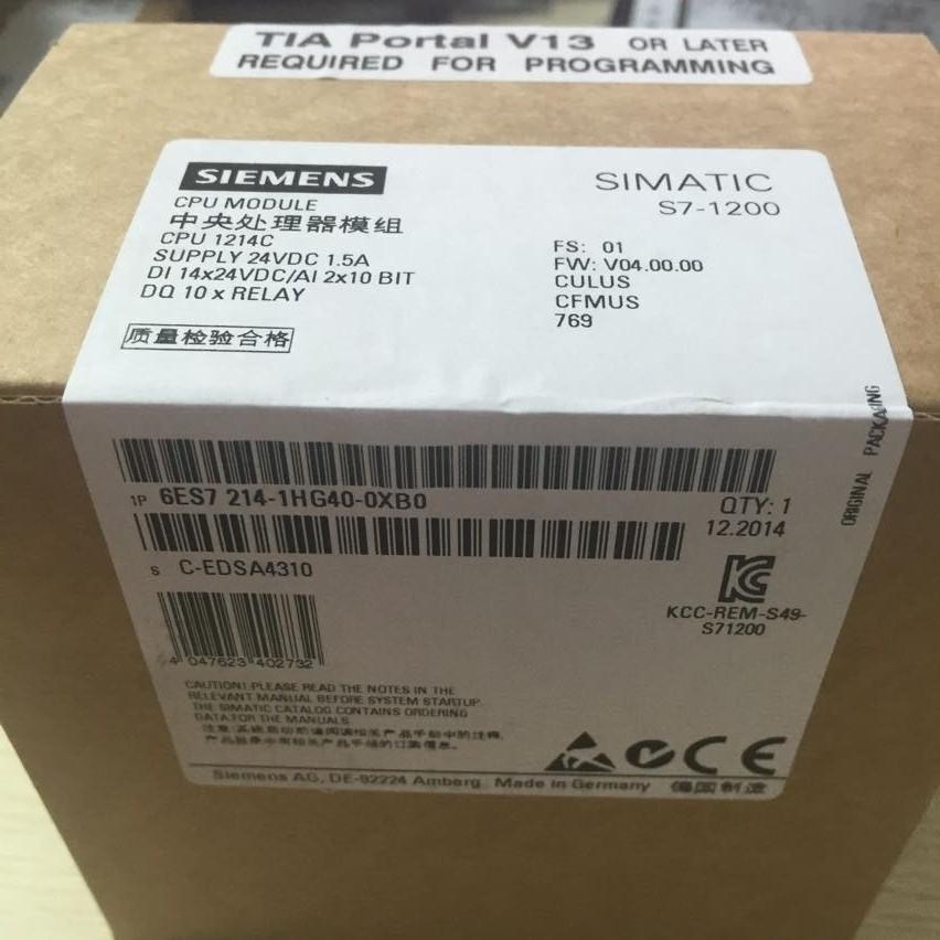 安庆西门子S7-1200CPU模块代理商