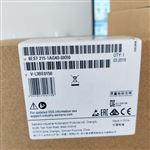 蚌埠西门子S7-1200CPU模块代理商