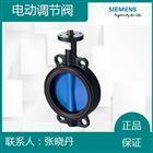 天津西门子VKF42.500