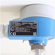 德国E+H一体化电导率测量