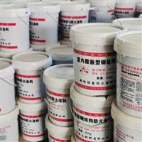 国标包验收室外薄型钢结构防火涂料