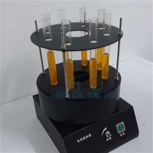 多功能平行光化学反应仪(水浴通气)