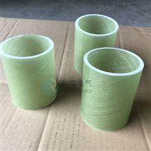 环氧玻纤缠绕管