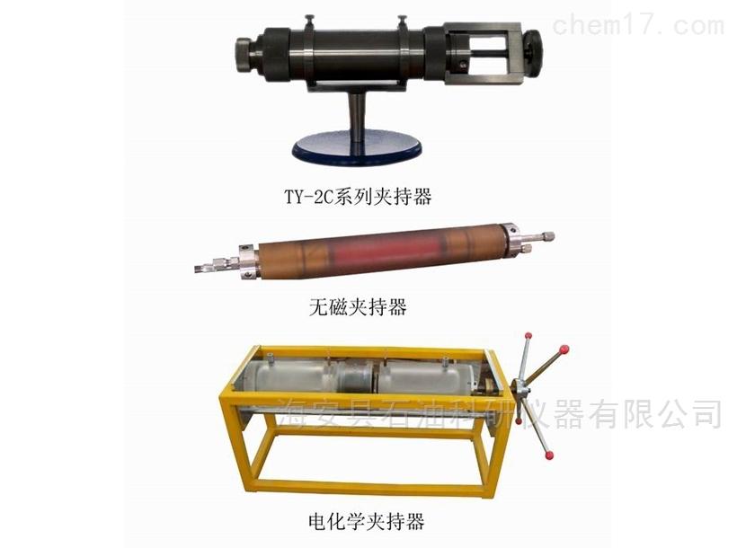 四级电阻率夹持器