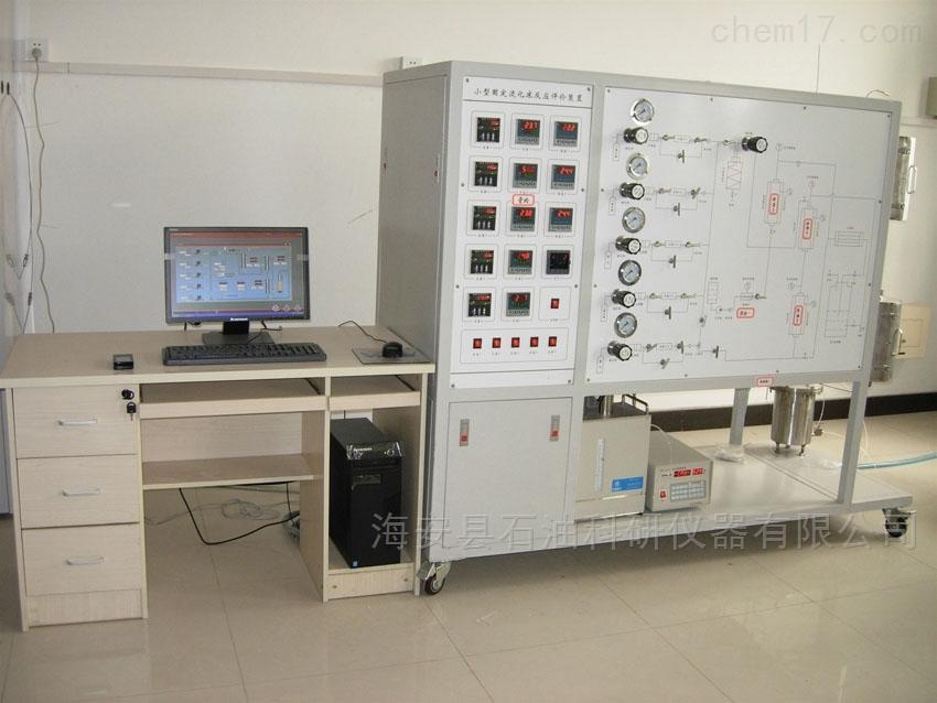 催化反应过程测试装置
