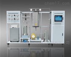 液固非均相催化反应装置