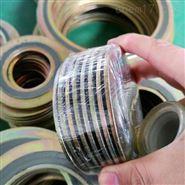 山西耐腐蚀金属石墨密封垫片D2222型号价格