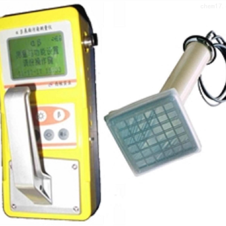 便攜式αβ表面污染測量儀