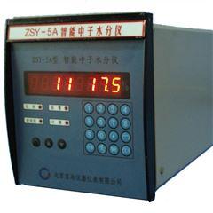 中子水分仪ZSY-5A