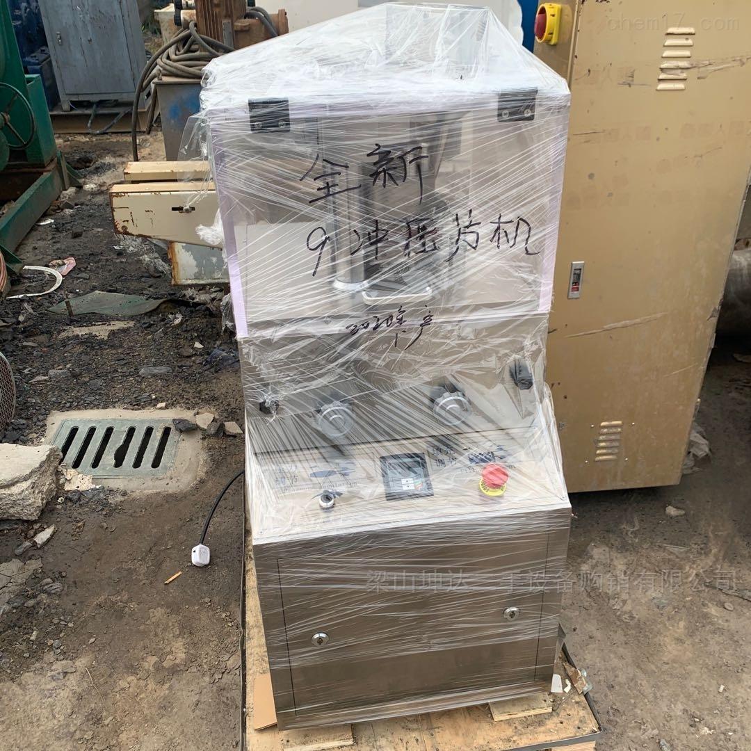 二手9冲实验室旋转式粉末压片机
