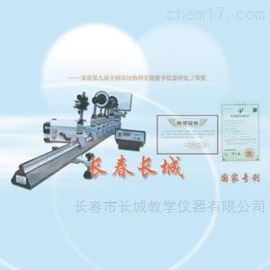 大型光学综合设计性拓展性实验系统物理仪器