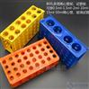 欧莱博多功能四面架离心管架塑料制品
