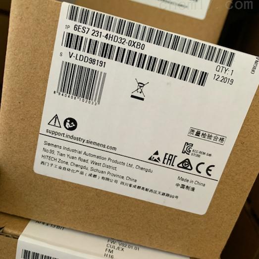 成都西门子S7-1200CPU模块代理商