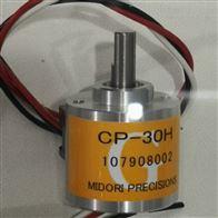 PMP-S20HT绿测器midori角度传感器PMP-S30HT电位器