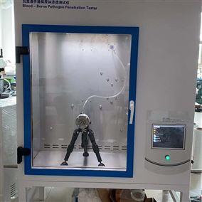 LB-3322现货 抗血液携带病原体穿透性测试仪