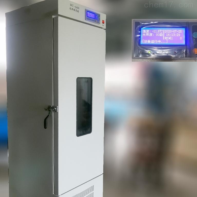 低温光照培养箱
