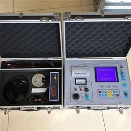 便携式多脉冲电缆故障测试仪
